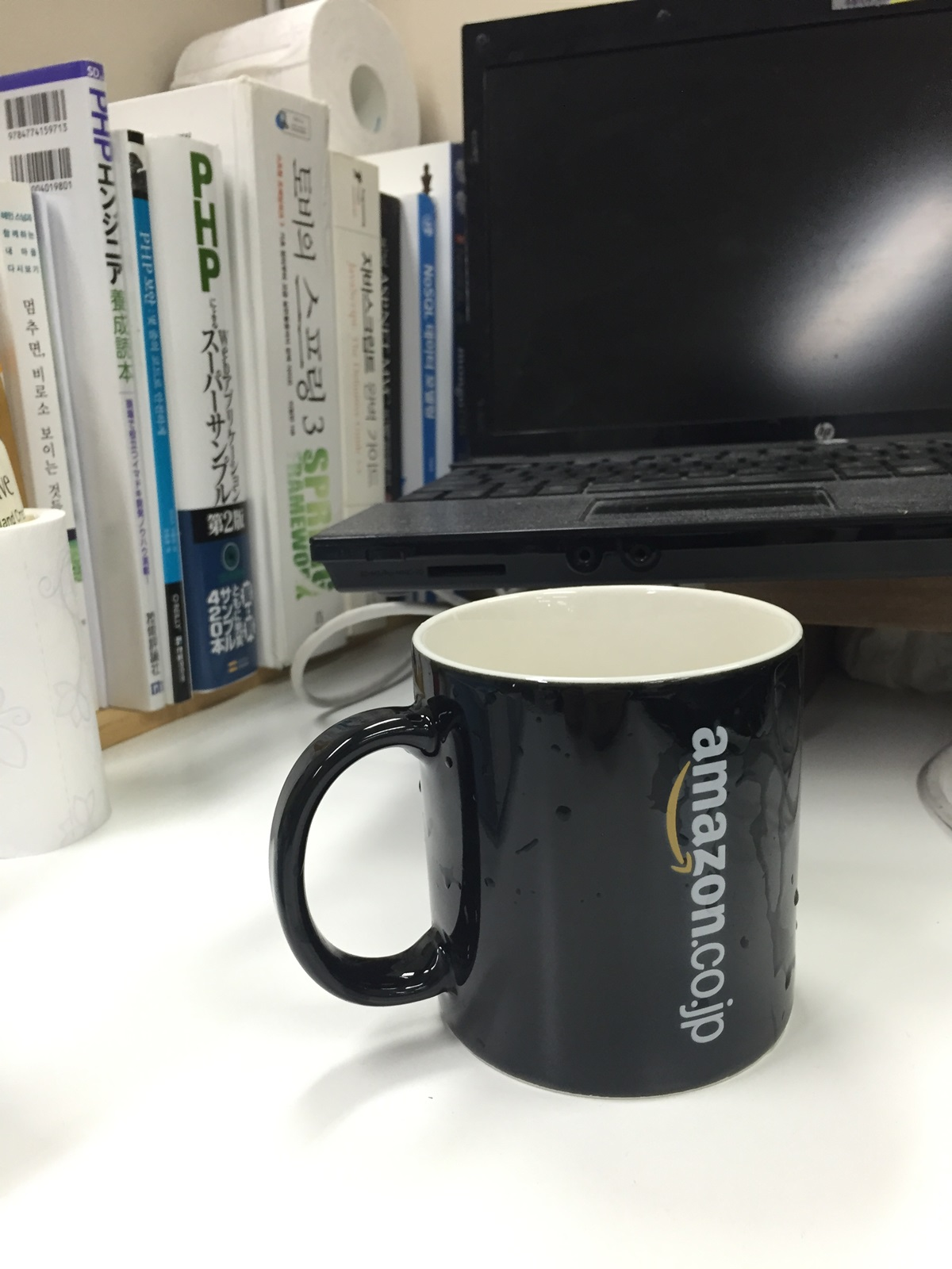 amazon.co.jp 컵