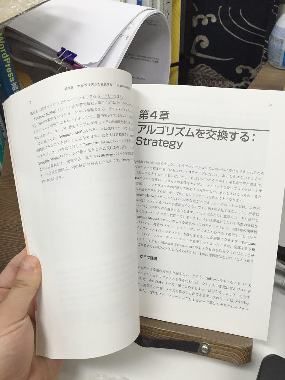 ruby-book5