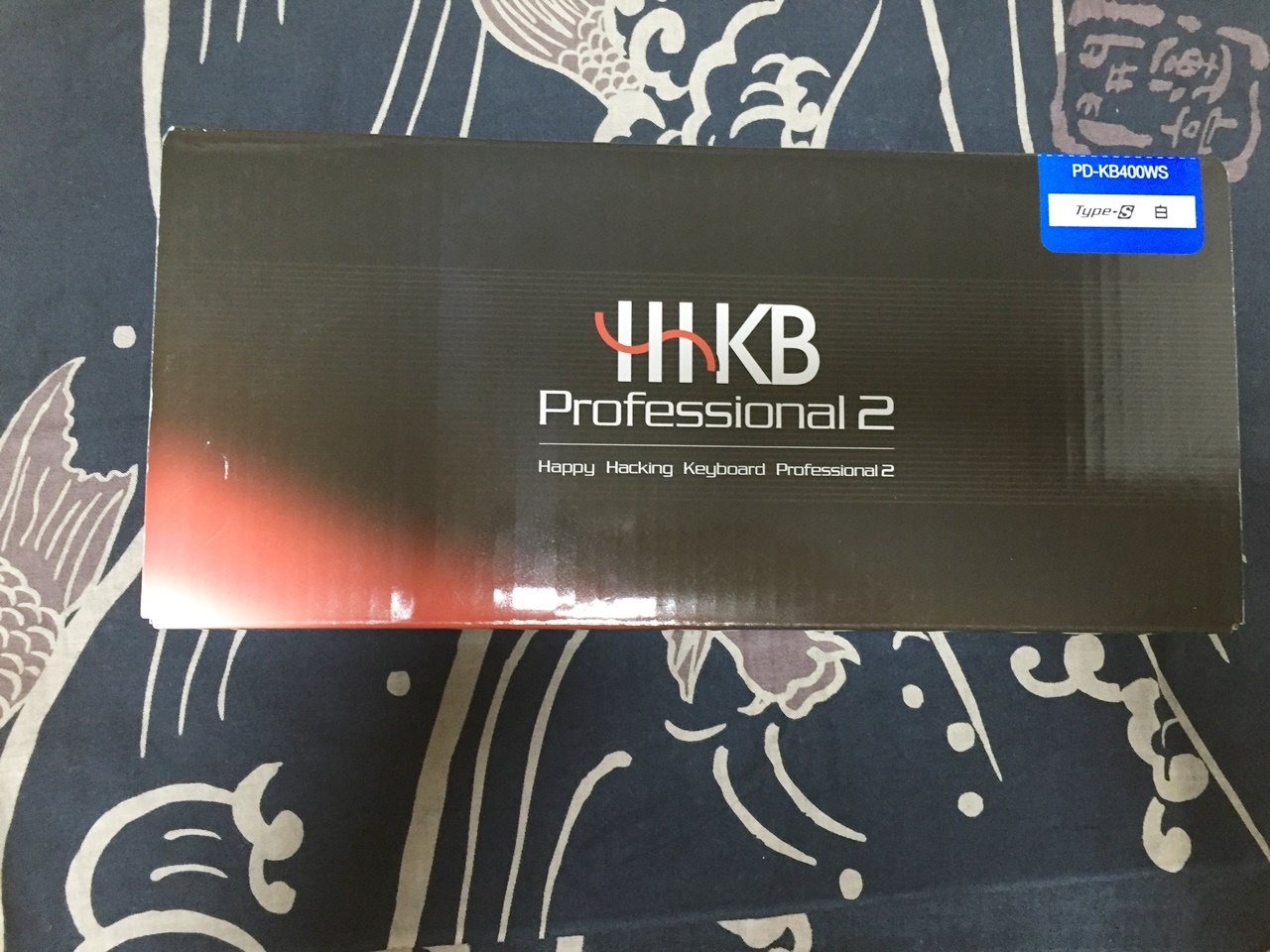 hhkb001