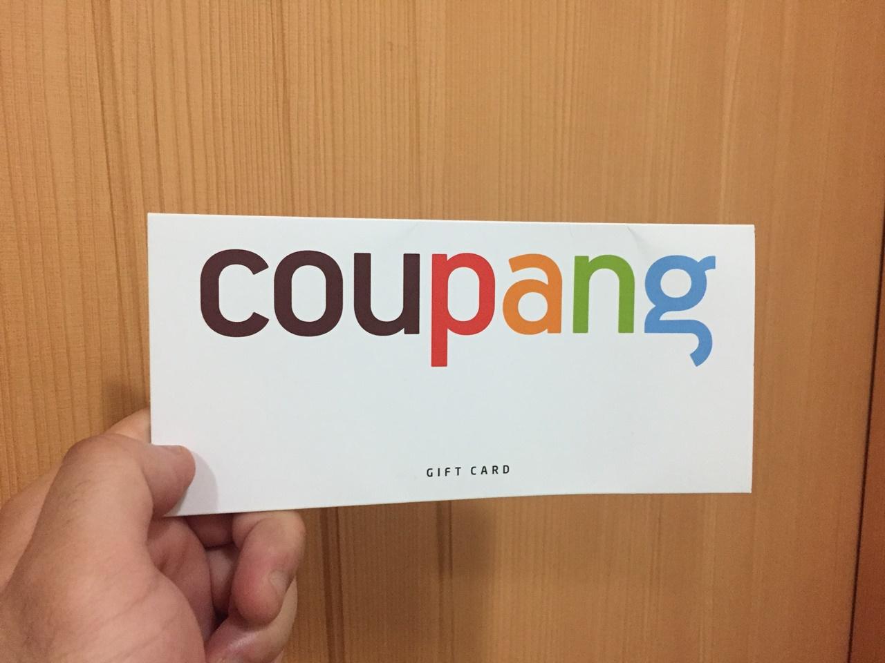 coupang-1