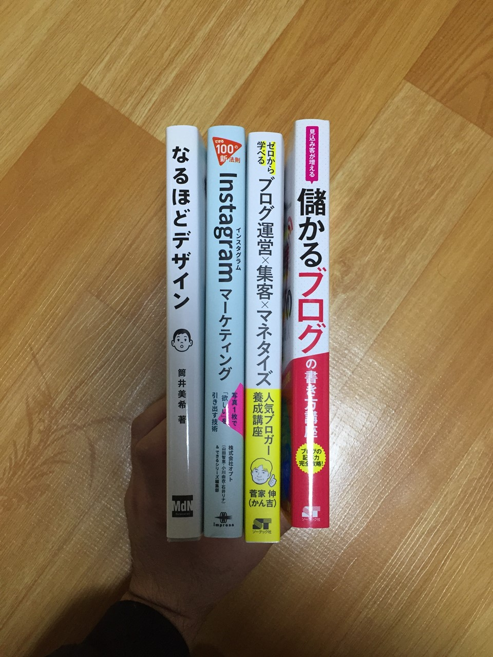 japan-maketing101