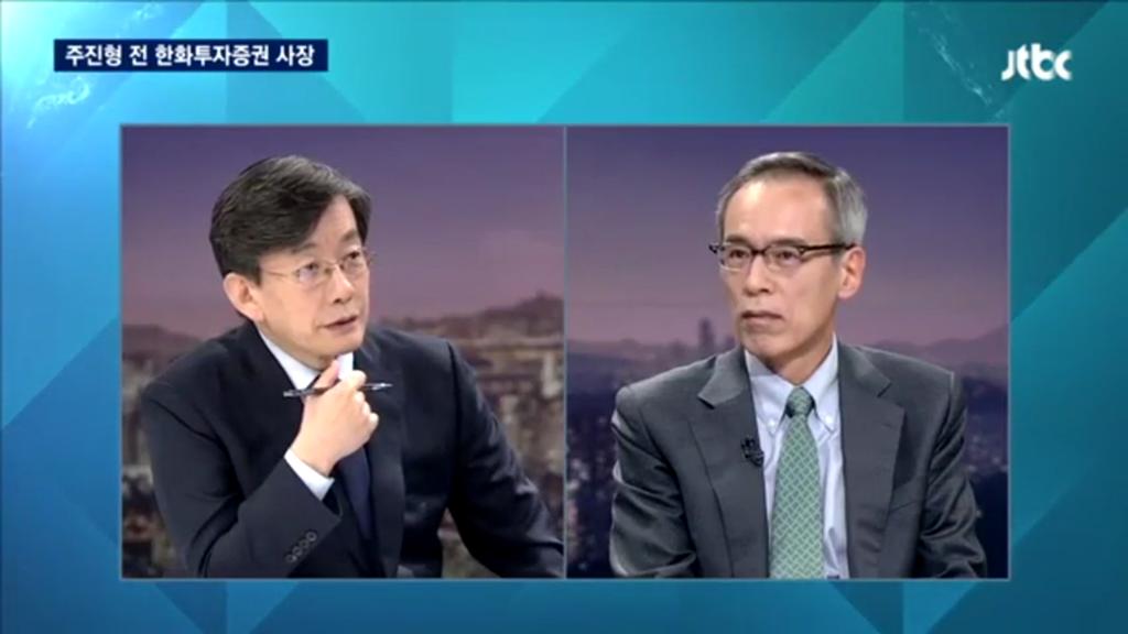 JTBC 뉴스룸의 화면을 캡쳐하였습니다. 저작권침해시 삭제 하겟습니다.