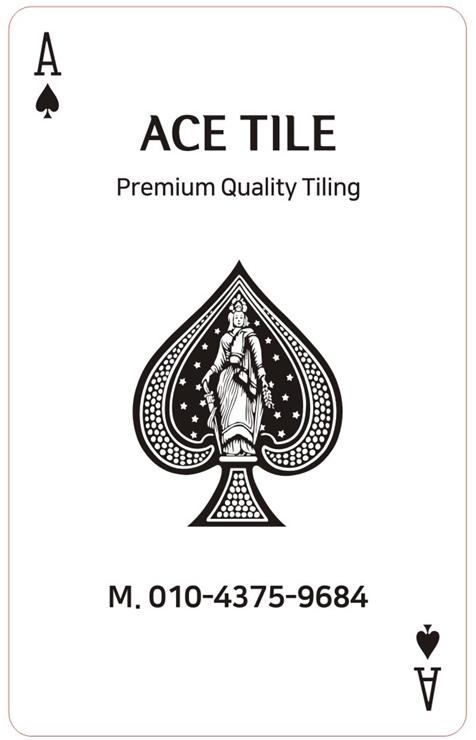 Premium Quality Tiling Service Team - ACE TILE . TEL: 010-4375-9684