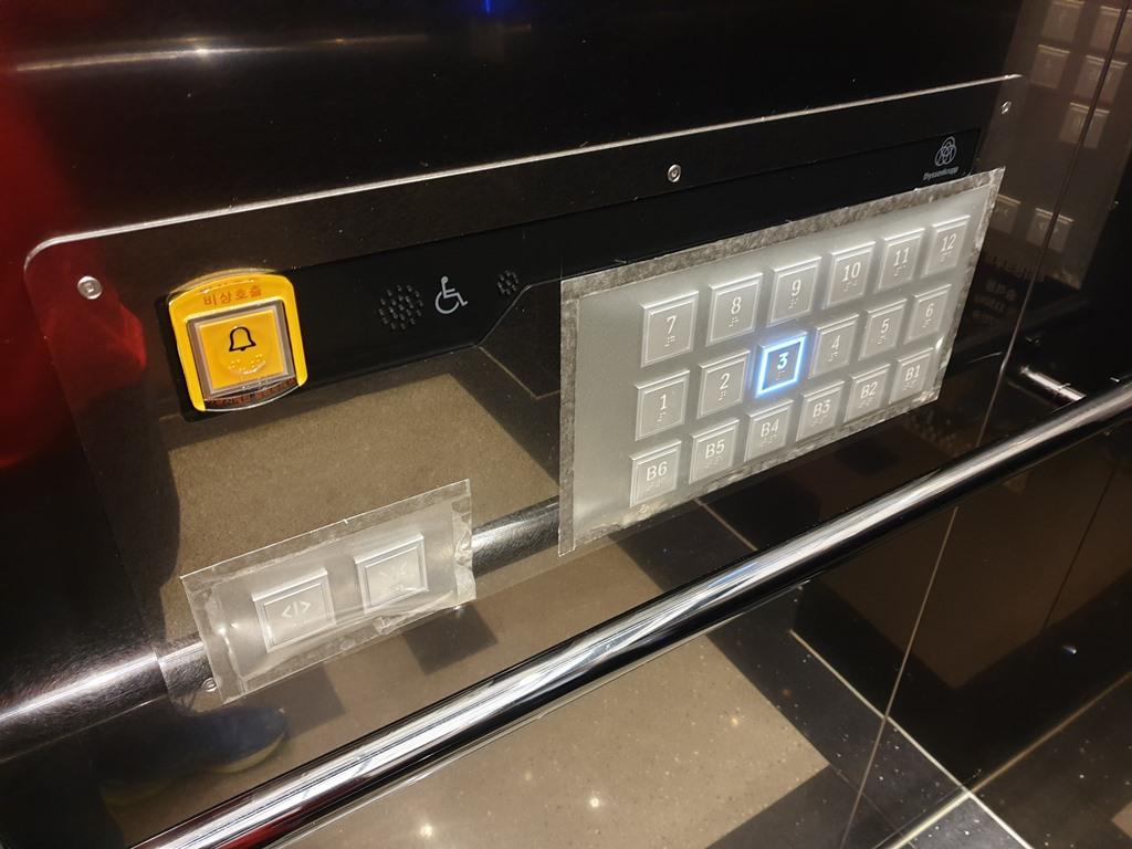 네이버 파트너스퀘어 홍대 건물 엘레베이터 보양